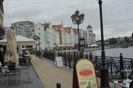 Kaliningrad-Ryibnaya-derevnya
