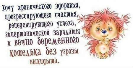 novogodnij-simoron