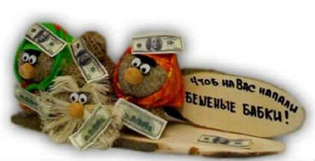 симорон на деньги