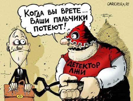 kak-ponyat-chto-chelovek-vret