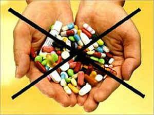 снизить высокое давление без таблеток