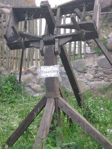 Замок Шаакен катапульта