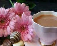 хельба полезные свойства чая