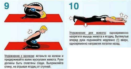 Упражнения для седалищного нерва с картинками 8