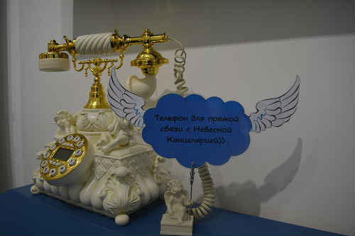 телефон ангелов