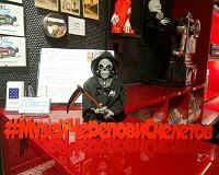 музей черепов в Зеленоградске