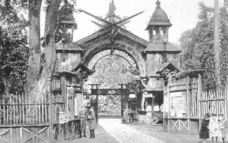 Kaliningradskiy-zoopark