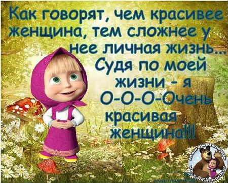 simoron-na-lyubov