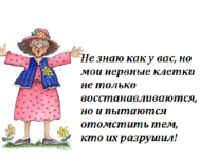 smeshnaya-istoriya