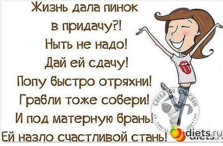 Novyj-god