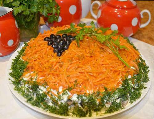 изабелла салат